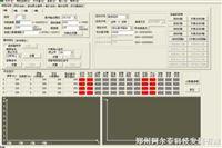 鄭州 運動控制卡 編碼器 計數器卡(全系列)價格 報價【圖】!