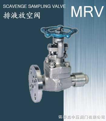 DV115放空排液阀/排液放空阀