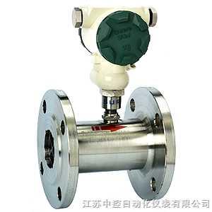ZK-LWGY-防爆型液体涡轮流量传感器/变送器