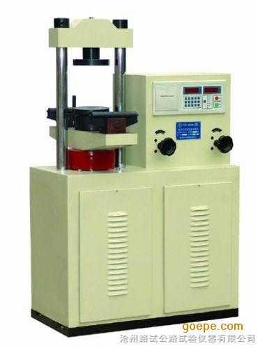 DES-300- 数字式抗折抗压试验机