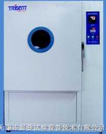 热老化试验箱 热老化试验机 无锡热老化试验箱