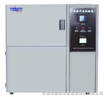 CTS系列冷热冲击试验箱