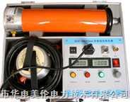 ZGF-II直流高压发生器