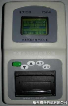 ZDR-P-帶打印溫度記錄儀/溫濕度記錄儀