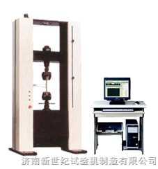 微机控制电子万能试验机WDW-50、100