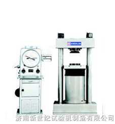 液压式压力试验机YE-1000B/2000B