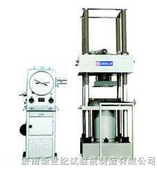 液压式压力试验机YE-2000F/5000F
