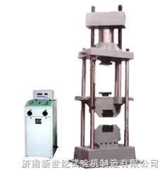数显式液压万能试验机 (WES-1000A)