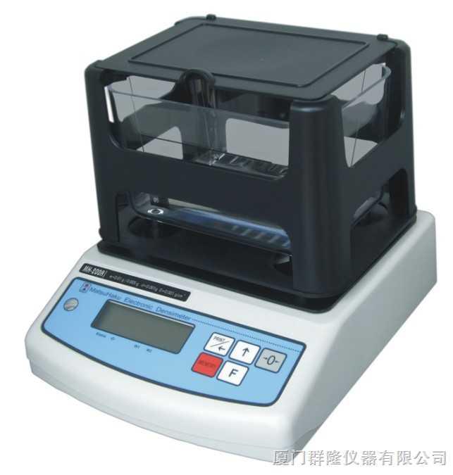 MH-200A-橡胶比重计,橡胶密度计,橡胶密度仪