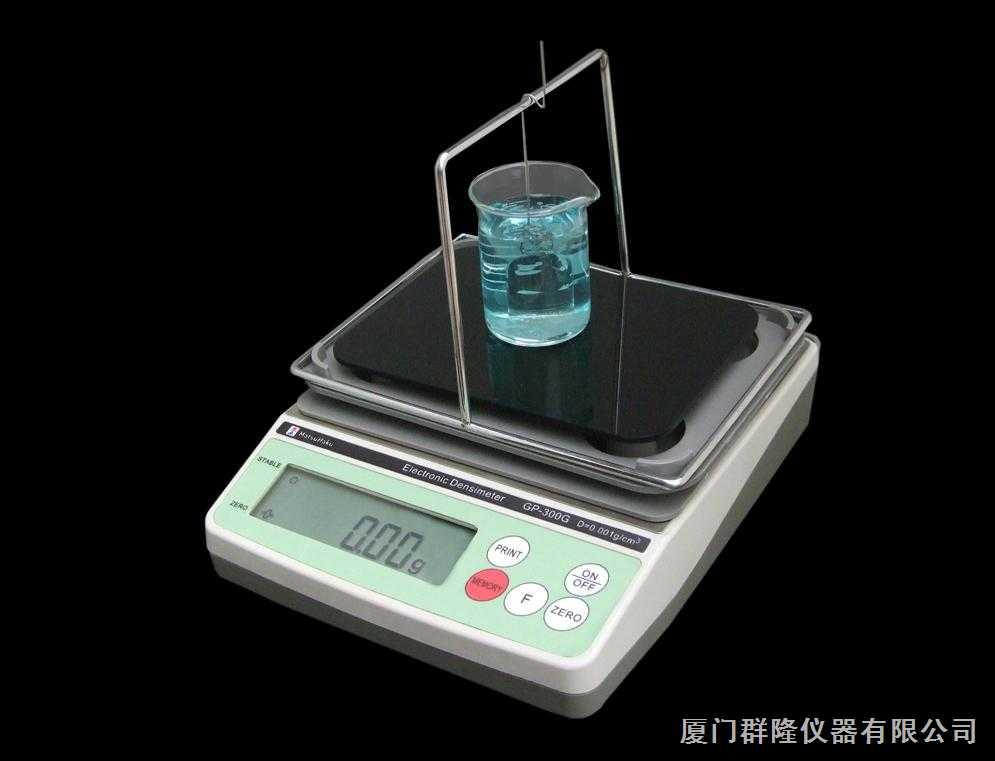 GP-300G-食品添加劑密度計,液體密度計,石油比重計