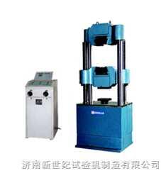 数显式液压万能试验机 (WES-1000B)