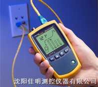 MicroScanner(2)电缆验测仪(MS2)