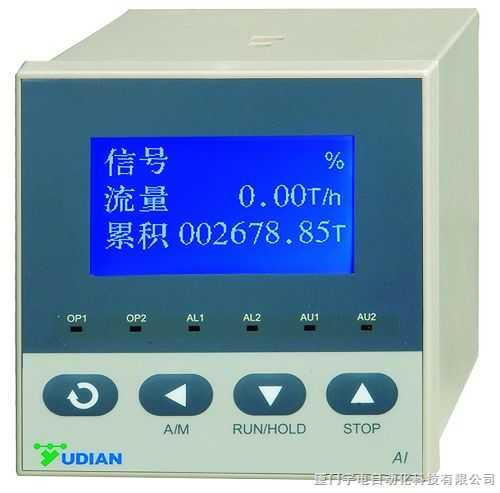 AI-708H/808H型流量积算仪