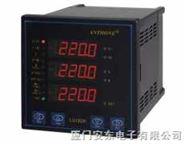 LU-192IU三相交流電流電壓表-電力監測儀