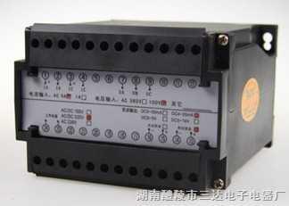 JDY194-4E(D) -JDY194-4E(D)三相四線電量變送器 專業技術