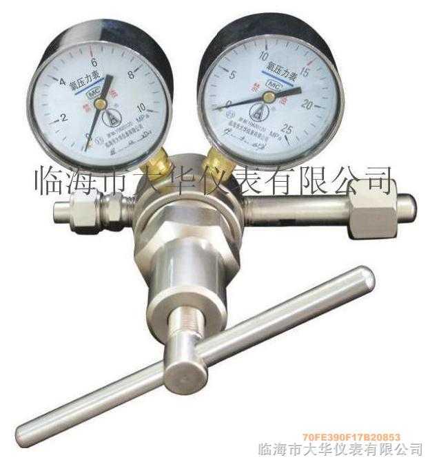 YQK-10高压空气减压器YQK-10