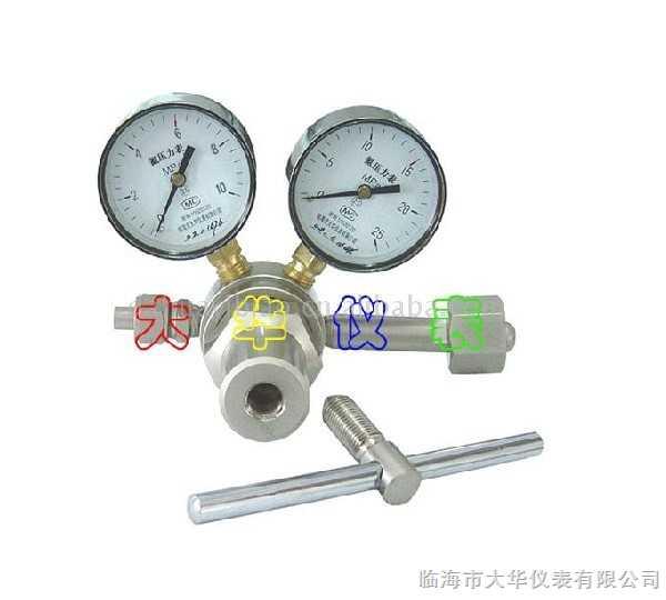 YQD-10高压氮气减压器YQD-10