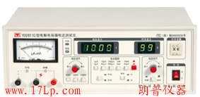 YD2611-yd2611│常州揚子│YD2611型電解電容漏電測試儀