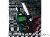 英國CASELLA在線粉塵監測儀Microdust Pro