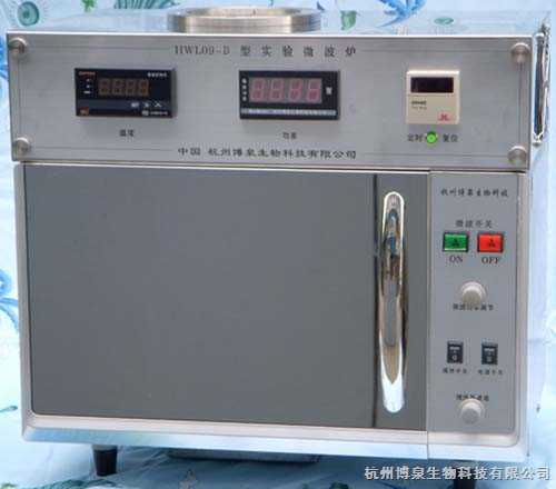 HWL09-D型磁力电动双搅拌实验用微波炉