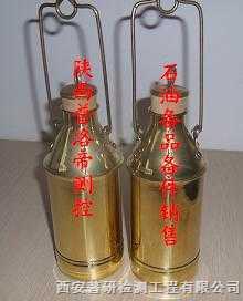 黄铜1000ml加重式重取样器
