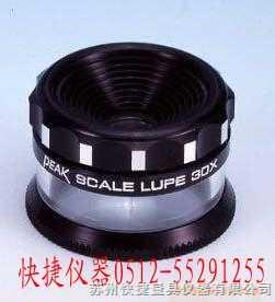 日本必佳PEAK--2037-30X帶刻度放大鏡30倍