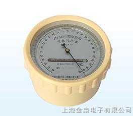 空盒气压计