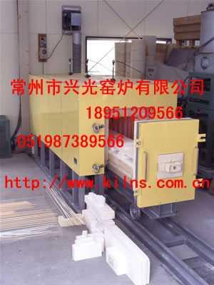 http://www.kilns.com.cn-双通道全自动回转隧道式电阻炉  1300℃