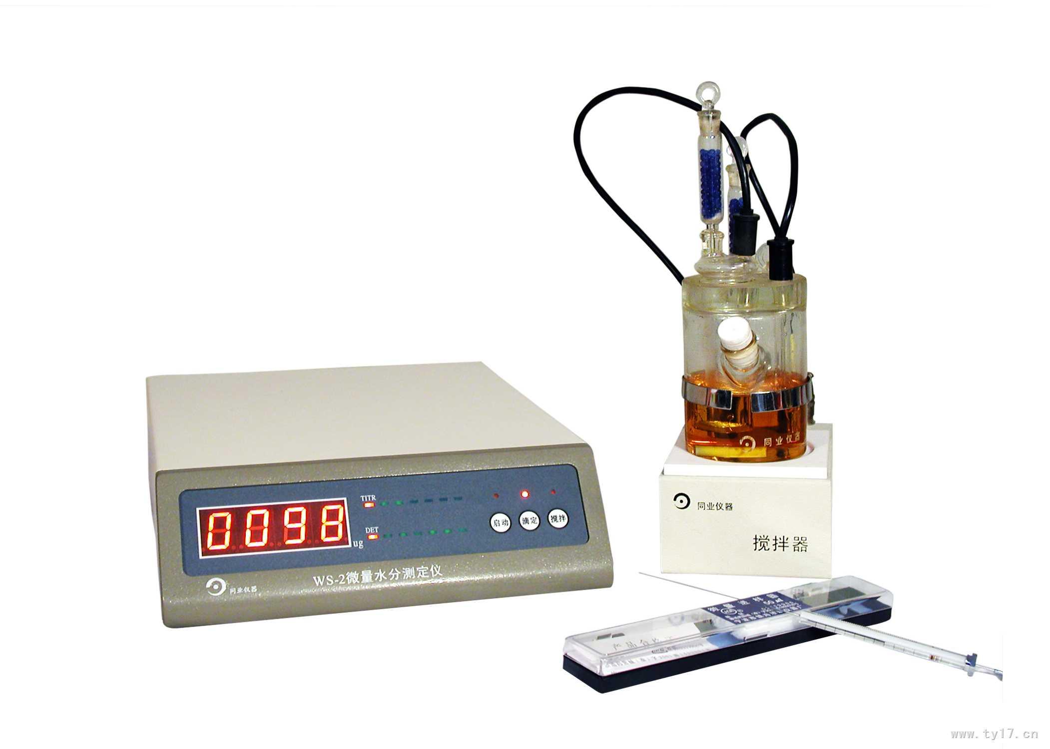 WS-2-庫侖法水分測定儀,水分測定儀