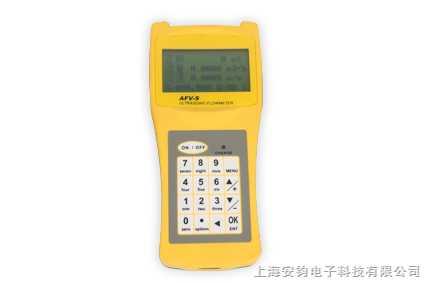 新AFV-手持式超声波流量计
