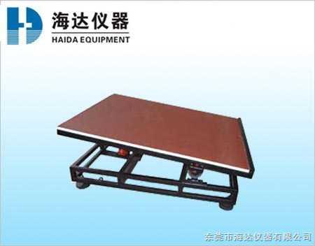 hd-103-婴儿车刹车性能试验机