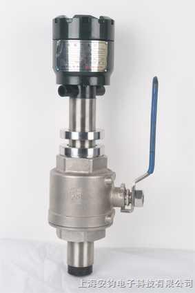 新AMF-带压安装插入式电磁流量计