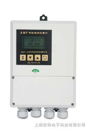 新AFV-超声波分体转换器