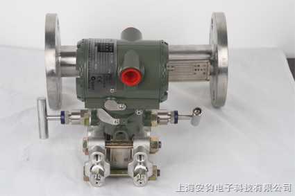 新AVZ-高炉煤气流量计