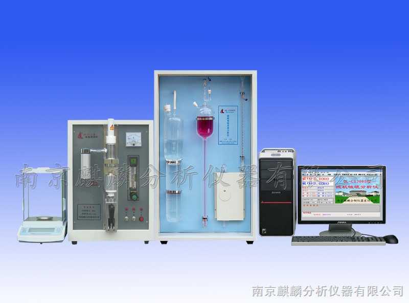 高速碳硫分析儀 有色金屬分析儀