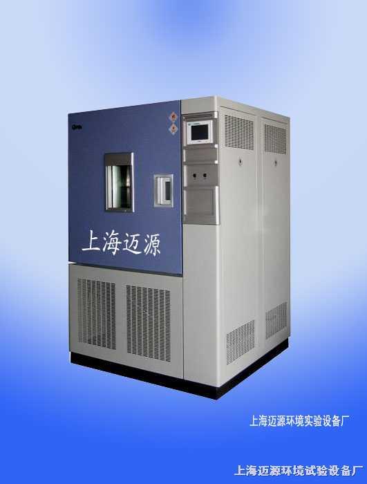 上海高低温湿热试验箱