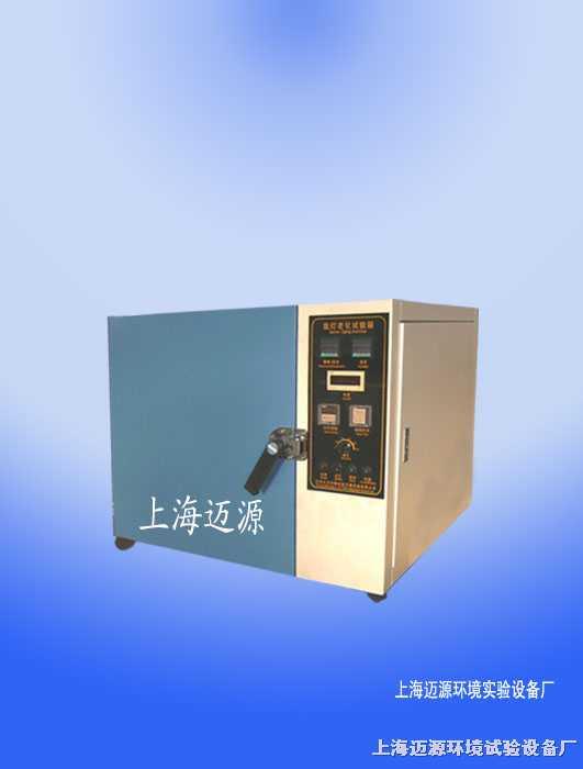 SN-氙灯耐气候试验箱