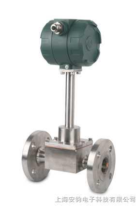 新AVS100高溫小流量蒸汽流量計