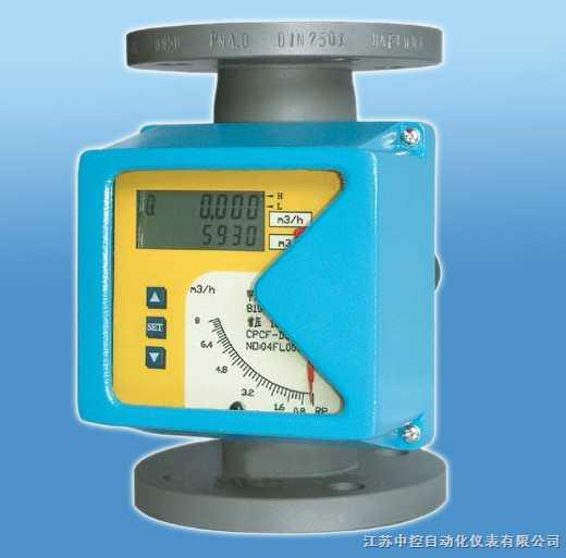 ZK-LZD-电远传金属管浮子流量计