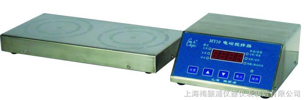 梅颖浦 MY10细胞培养专用低速搅拌器
