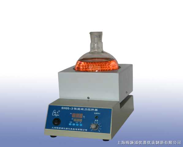 梅颖浦 SH05-3电热套数显恒温搅拌器 驰久品牌