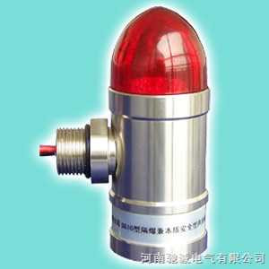 SG10-隔爆聲光報警器