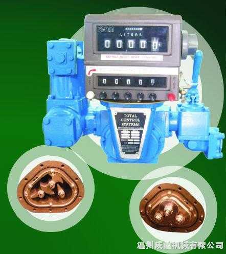 管道流量控制系统