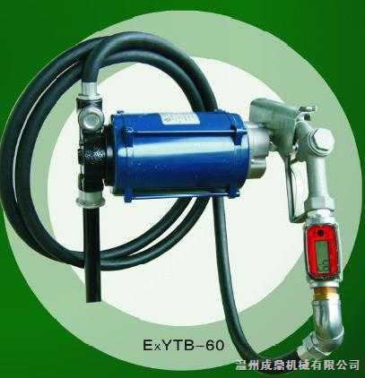 防爆电动油桶泵总成