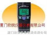 PT-U80手持式红外测温仪PTU80日本OPTEX