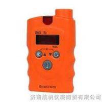 便携式乙炔气体检测仪,乙炔泄漏检测仪