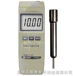 YK-31SA数字式盐度计-台湾路昌YK31SA 数字式盐度计