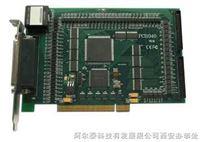 【蘭州】 伺服 步進電機運動控制卡(PCI USB PC104接口) 獨立(2 4 8)軸可選 多軸
