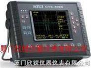 CTS-4020數字超聲探傷儀CTS4020