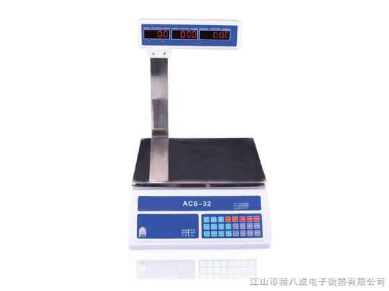 超市條碼打印電子秤,ACS計價電子秤